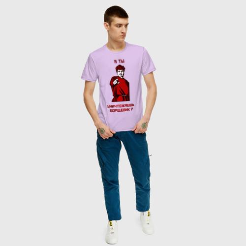 Мужская футболка хлопок А-ты-Антиборщевик-светлый-фон Фото 01