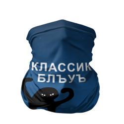 ЪУЪ - Цвет 2020