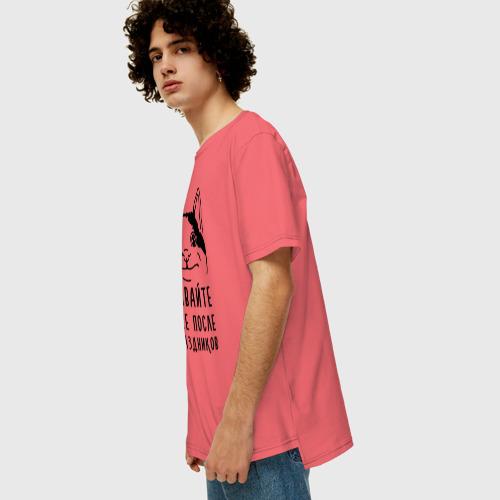 Мужская футболка хлопок Oversize Давайте после праздников Фото 01