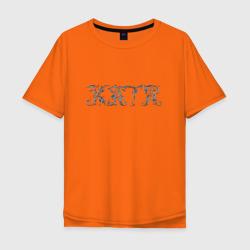 Катя (вензеля)