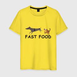 Fast food (цвет)
