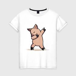 Dabbing Pig