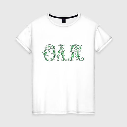 Оля (вензеля)