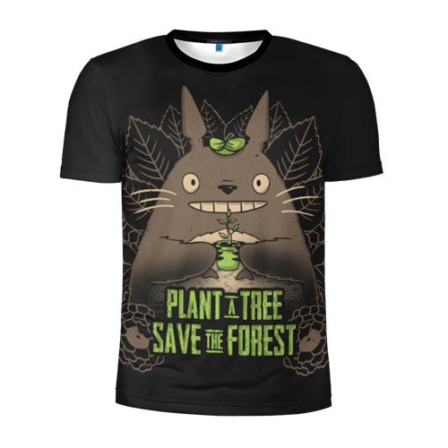Plant a tree Save the forest
