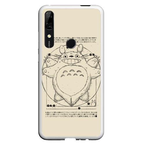 Чехол для Honor P Smart Z Totoro Фото 01