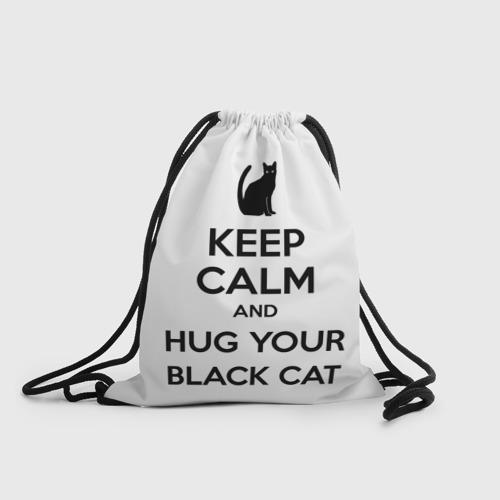 Обними своего черного кота