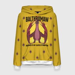 Balthromaw