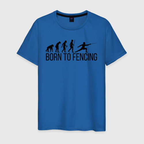 Born to Fencing