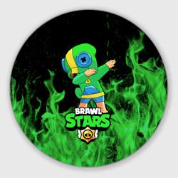 Brawl Stars Leon, Dab