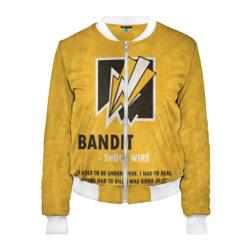Bandit (R6s)