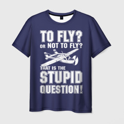 Летать, или не летать?