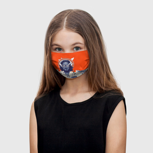 Детская маска (+5 фильтров) Лебовски One фото