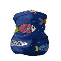 Подводный мир, Рыбы под водой