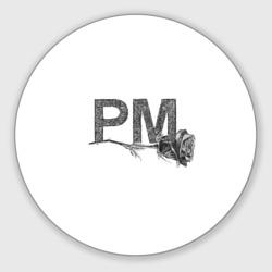Payton Moormeier