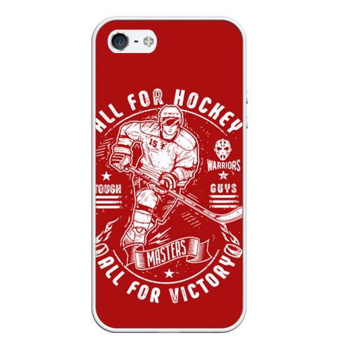 Чехол для iPhone 5/5S матовый Всё для хоккея, всё для победы Фото 01