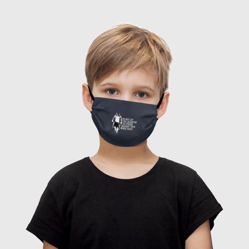 Детская маска (+5 фильтров) The Big Lebowski Фото 01