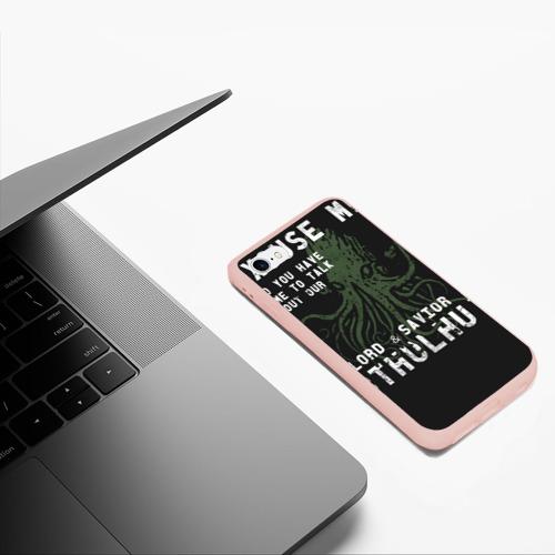 Чехол для iPhone 6/6S матовый Cthulhu Фото 01