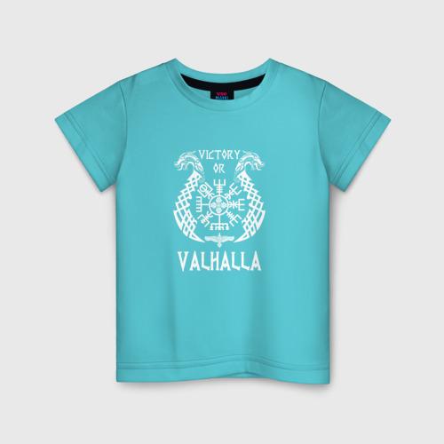 Детская футболка хлопок Valhalla 158 фото