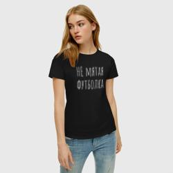 Не мятая футболка
