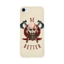 God of War Better