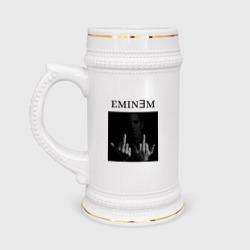EMIN?M