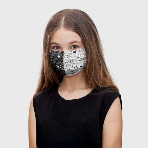 Детская маска (+5 фильтров) LIL PEEP LOGOBOMBING Фото 01