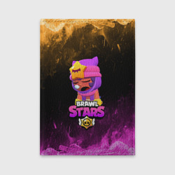 Brawl Stars Sandy