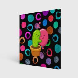 Влюбленные кактус и шарик