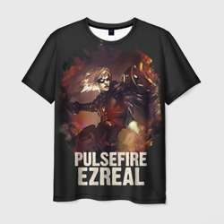 Pulsefire Ezreal