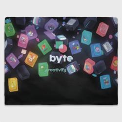 Byte app