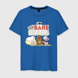 Что смотрят медведи