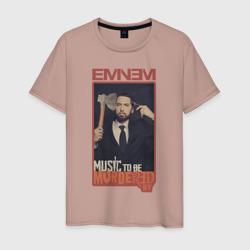 Eminem. MTBMB