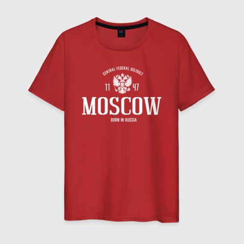 Мужская футболка хлопок Москва. Born in Russia Фото 01