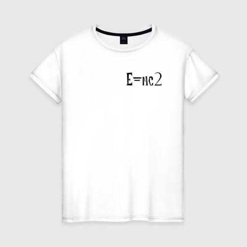 Е=mc2