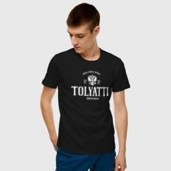 Тольятти. Born in Russia