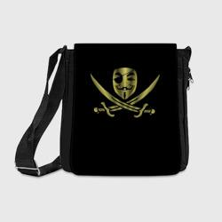 Анонимус Пират