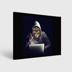 Хакер Анонимус