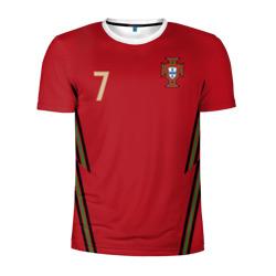 Ronaldo home EURO 2020
