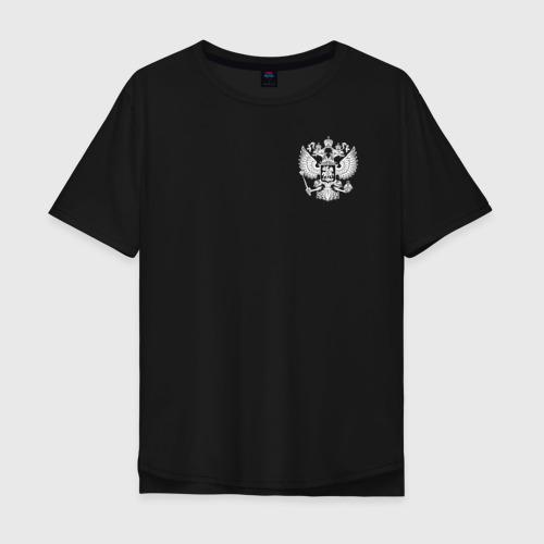 Боевое  самбо с гербом