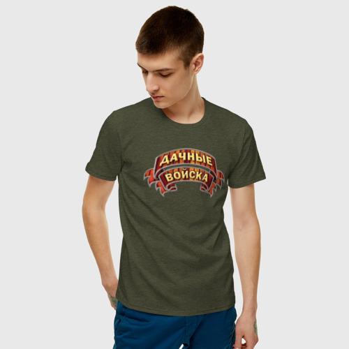 Мужская футболка хлопок Дачные Войска Фото 01
