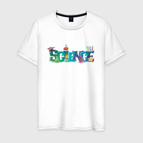 Наука и химия (Science)