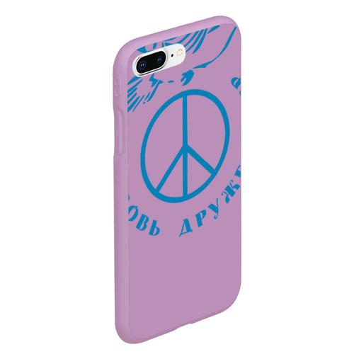 Чехол для iPhone 7Plus/8 Plus матовый Любовь. Дружба. Мир Фото 01