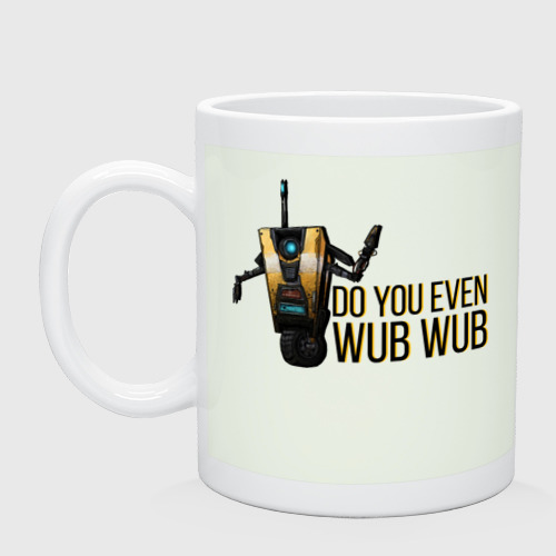 Do you even wub wub