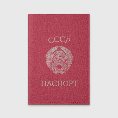 Обложка для паспорта матовая кожа Паспорт Советского Союза Фото 01