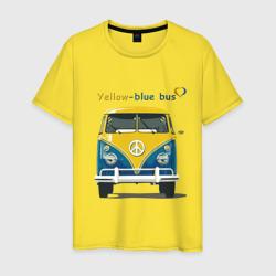 Я люблю вас (Yellow-blue bus)