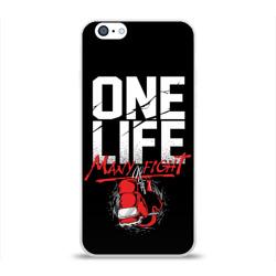 One Life Many Fight