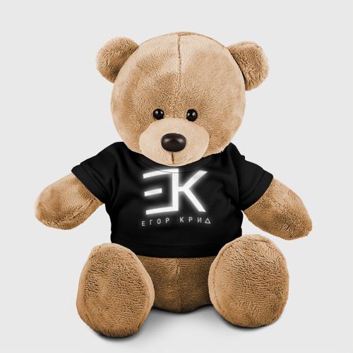 Игрушка Мишка в футболке 3D Егор Крид Фото 01