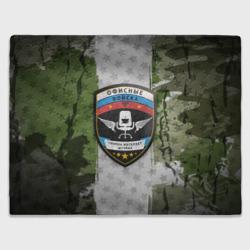 Офисные войска