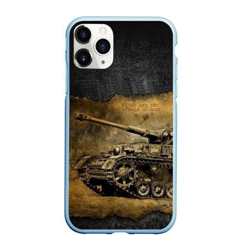 Tanks are not afraid mud