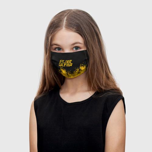 Детская маска (+5 фильтров) My Hero Academia Фото 01